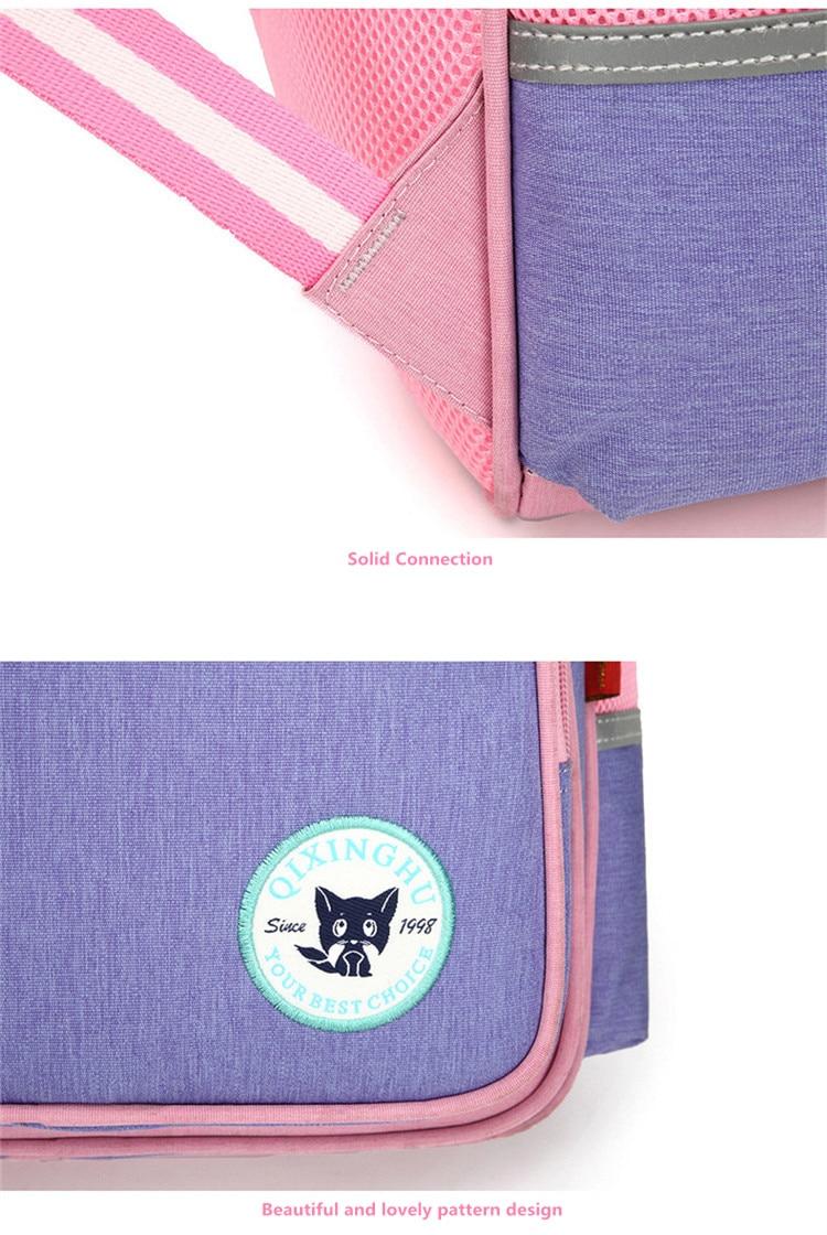 School bags (3.1)