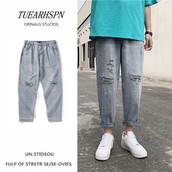 Straight Jeans Men's Fashion Washed Retro Casual Ripped Jeans Trousers Men Streetwear Wild Loose Hip Hop Hole Denim Pants Mens straight jeans men s fashion washed casual retro ripped jeans pants men streetwear wild loose hip hop ripped denim trousers mens