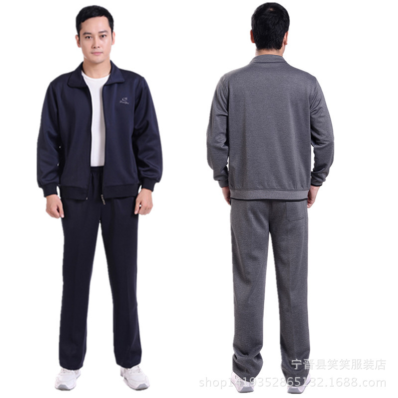 Spring And Autumn Middle-aged MEN'S Sport Suit Plus-sized Casual Sports Clothing Dad Hoodie Loose Morning Exercise