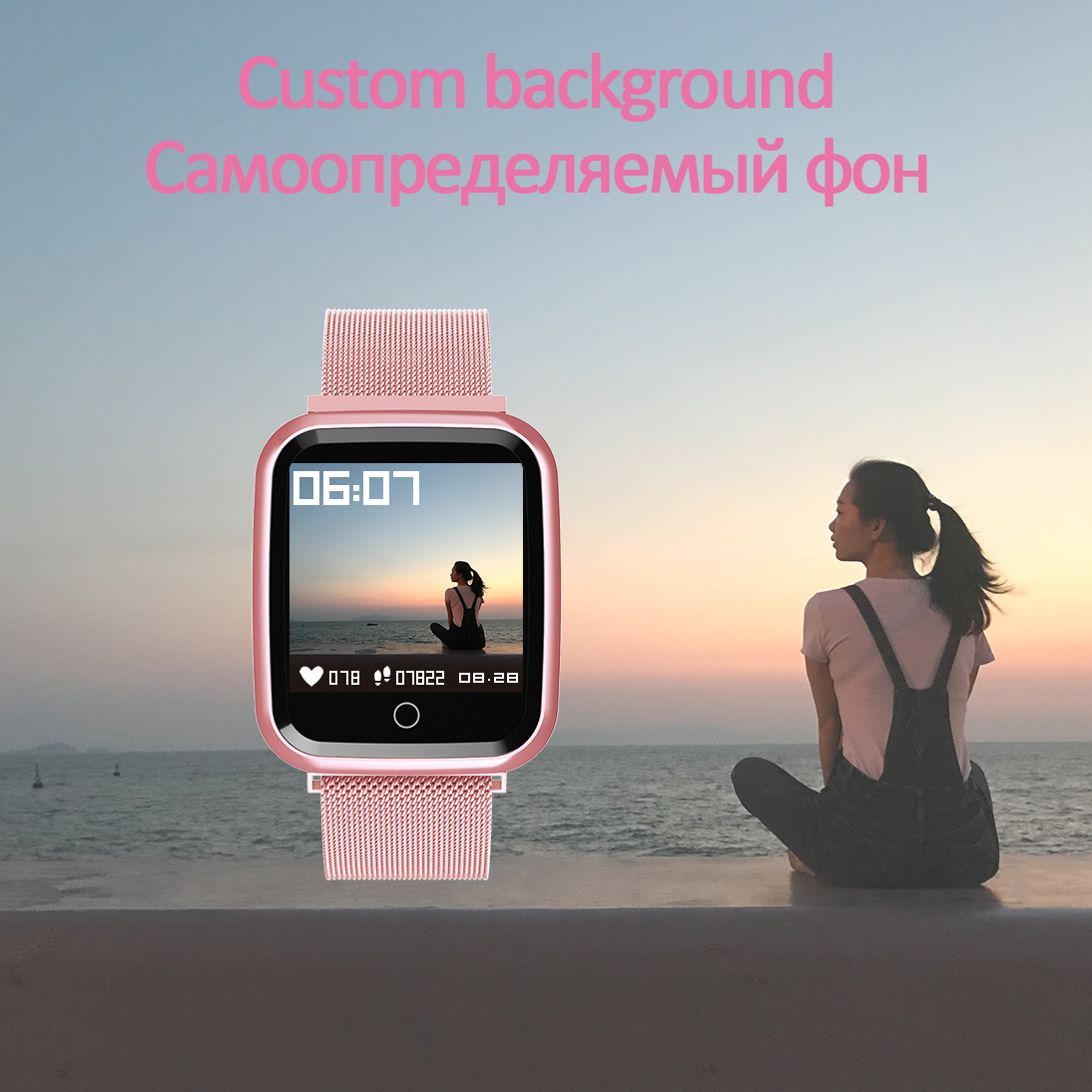 DAROBO N99 Sport and Heart rate monitor Smart watch with Waterproof Blood pressure monitor for men women available in Android IOS 1