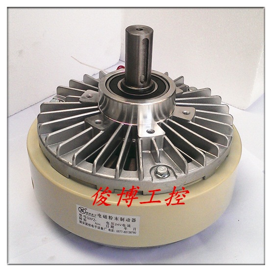 5KG Single-axis Magnetic Powder Brake GXFZ-A-50 Discharge Magnetic Powder Clutch Manual Brake Tension Control