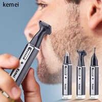 Kemei navalha aparador de barba dos homens barbeador elétrico nariz aparador de pêlos multi-função navalha para limpeza facial 5