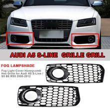 1 пара решетки туман светильник крышка для пчелиных сот с шестигранной головкой решетка для Audi A5 S-Line/S5 B8 RS5 2008-2012