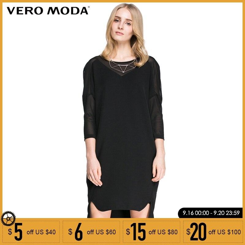 Vero moda Marca costura de fios net elástico manga três quartos vestido de design mulher   31617C034