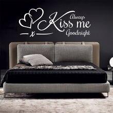 Виниловые наклейки с цитатами «хорошая ночь» настенные для гостиной