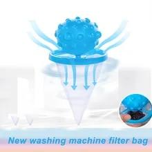 1PCS Washing Machine Filter Washing Machine Floating Lint Mesh Trap Bag Hair Catcher Filter Net Pouch Household Tool Reusable