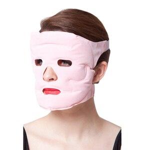 Image 3 - Tcare 1pcs Beauty Face lift Mask Tourmaline Magnetic Therapy Massage Face Mask Moisturizing Whitening Face Masks Health Care