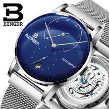Мужские швейцарские часы Бингер роскошные брендовые автоматические