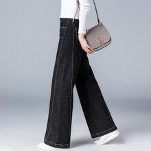 2019 nuevo Otoño e Invierno Oficina señora algodón estiramiento de alta cintura mujeres niñas marca pierna ancha pantalones vaqueros ropa
