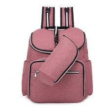 Новинка, стильный рюкзак в Корейском стиле, многофункциональная сумка для мамы, USB гарнитура, водонепроницаемая сумка для мамы, модная женская сумка, двойной рюкзак