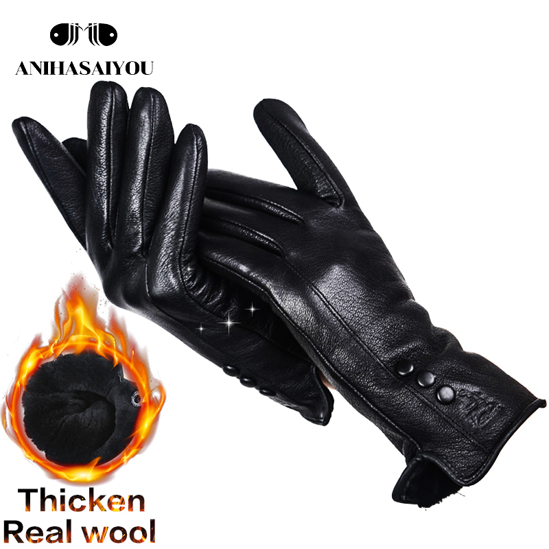 Keep Warm Women's Leather Gloves,Real Wool Lining Women's Winter Gloves,High Grade Genuine Leather Women's Gloves - 2280