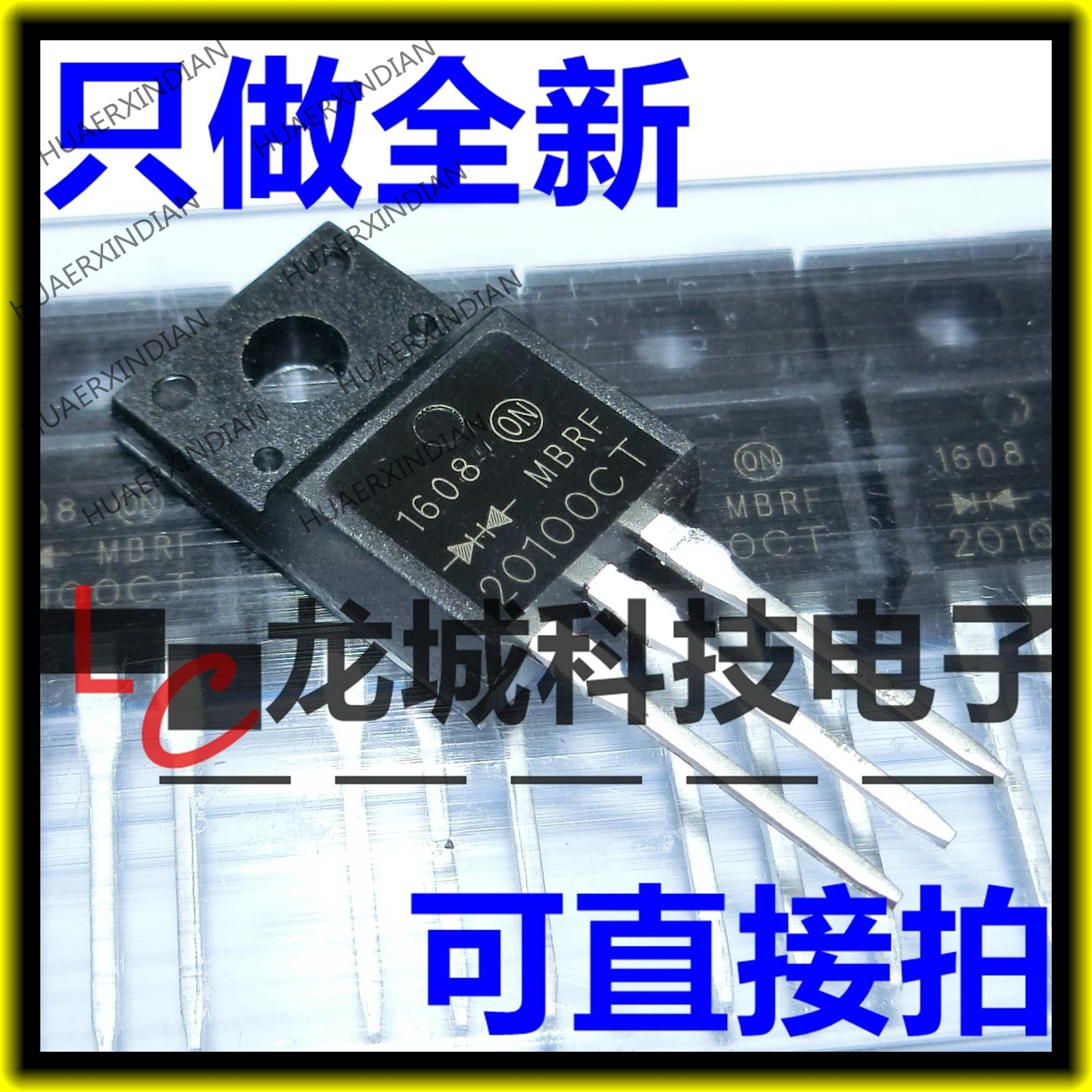 10PCS NEW MBRF20100CT B20100G <font><b>20A</b></font> 100V TO-220 in stock image