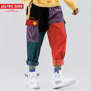 Aelfric Eden Corduroy Casual Pants Men Colorful Harem Joggers Fashion Harajuku Sweatpants Hip Hop Streetwear Male Trousers UR51 - DISCOUNT ITEM  40 OFF Men\'s Clothing