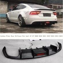 Задний диффузор для Audi A7 S7 2009 2010 2011 2012 2013 2014 2015 из углеродного волокна, спойлер для губ, высококачественные аксессуары для бампера, автомобил...