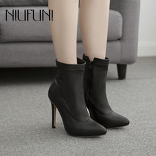 Plus Size 35-42 Pointed Toe Womens Ankle Boots Black Shallow PU Leather Woman Stiletto High Heels Zipper Shoes