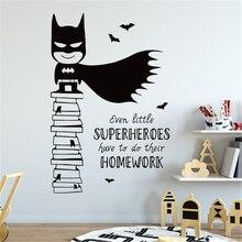 Vinyl Art Removable Poster Mural Real Rushed Batman Superhero Kids Bedroom Decoration Cute Beauty Decals W672