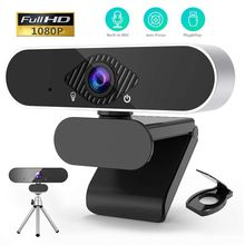 Webcam Web-Camera Autofocus 60fps Streaming 1080P HD with Microphone USB Computer