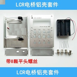 Image 5 - XJW01 digital bridge 0.3% DIY spare parts kit