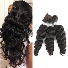 שחור פנינה מראש בצבע רמי Loose גל שיער טבעי חבילות ברזילאי שיער בתפזורת 1 Bundle קולע שיער הארכת צמות שיער להתמודד