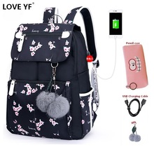 Female student school bags Girl waterproof Backpacks laptop