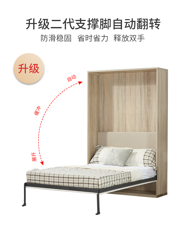 Living Room Balcony Study Wall Bed Folding Invisible Bed With Wardrobe Multi-functional Wall Bed Turning Hardware Accessories