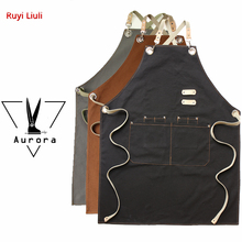 Barista hairdresser hairstylist apron logo custom florist restaurant bar work clothes