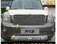 For 2009 12 Great Wall Hover/Haval M2 GWM Aluminium alloy Car front bumper Mesh Grille Around Trim Racing Grills 2PCS