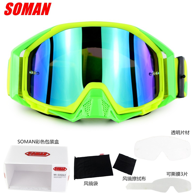 Cross Border Hot Selling Speed Step Through Motorcycle Off-road Goggles Bicycle Glass Glasses Strap-, Film And White Soman 13