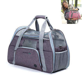 Dog Carrier Bag Portable Pet Backpack Breathable Messenger Cat Carrier Sport Riding Hiking Outdoor Pets Handbag French Bulldog - DISCOUNT ITEM  28% OFF All Category