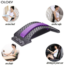 Back Stretch Equipment Lumbar Support Spine Pain Relief Massager Spine Correction Lumbar Spinal Traction Cushion Relax Fitness spine relax 115 thinsulate nnn 37