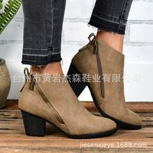 Novelty Round Toe Women Autumn Ankle Boots Med Square Heel Vintage  Short Boots Zip Winter Shoes Plus Size Flock  PU