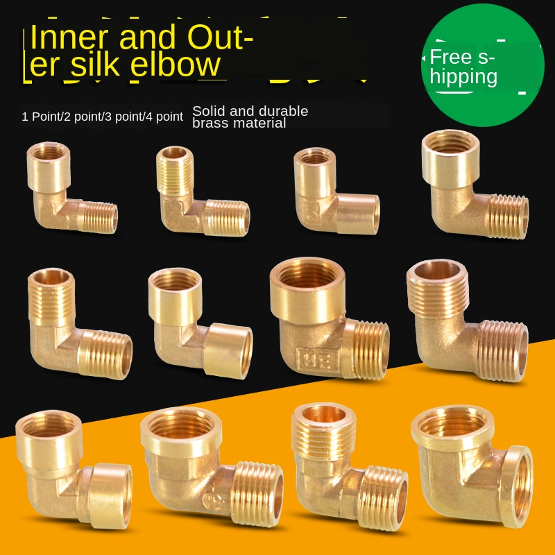 1/8 1/4 3/8 1/2 3/4 IN Inner Wire And Outer Tooth Adapter 90 Degree Right-angle Bent Full Copper Reducer Pipe Fittings