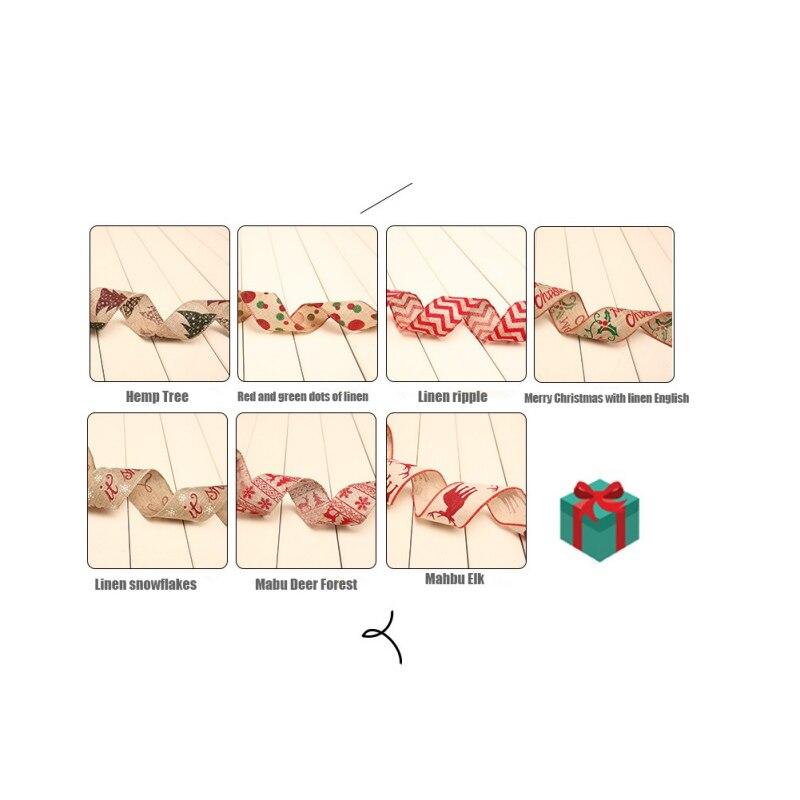 200 см льняная Рождественская Подарочная коробка поставки вечерние лента для украшения ленты с бантом Рождественская елка домашний декор