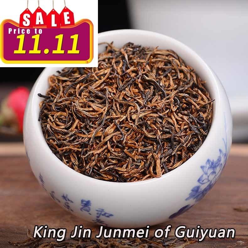Thé oolong 250g Zhendian Guiyuan Wang Jinjunmei thé noir alpin Tongmu Super noir et jaune Luzhou-saveur Jinjunmei
