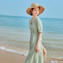 INMAN Korean Fashion Summer Green Romantic Elegant Slimmed French Style Nipped Waist Vintage Short Sleeve Beach Cotton Dress