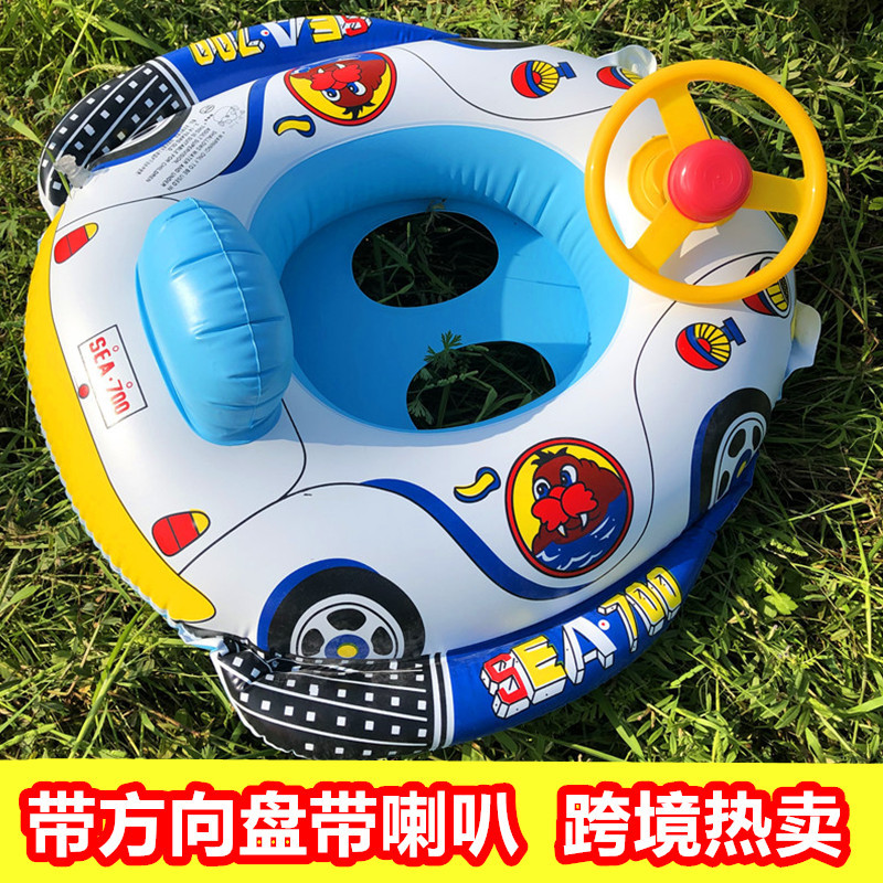 Upset  Children's Steering Wheel  110  The Car  The Horn Boat  Baby  Water Ring Baby & Kids' Floats