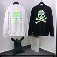 Mastermind Hoodies C2H4 Men Women 3M Reflective Streetwear Japan High Quality Sweatshirt xxxtentacion Hoodie