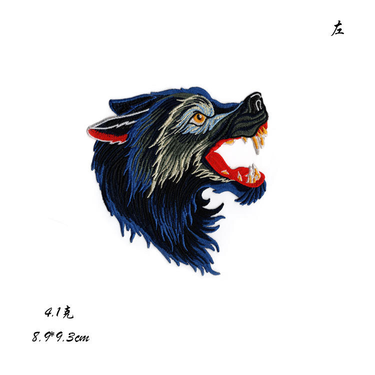 GUGUTREE embroidery big wolf patches animal patches badges applique patches for clothing ZK 26 in Embroidery from Home Garden