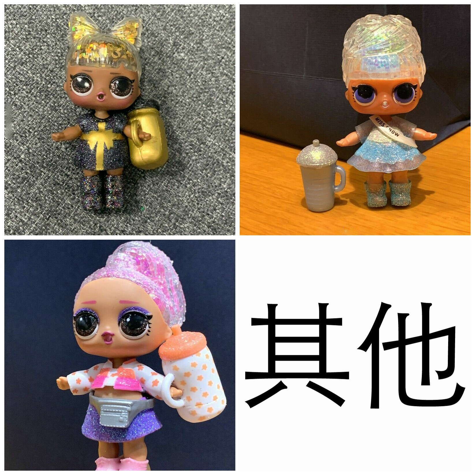 Original Lol Surprise Doll Winter Disco Collection Anime Collection Actie & Toy Figures Model Toys For Children