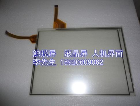 Nouveau UG420H-SC1 tactile original UG420H-TC1, 1 an de garantie