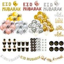 Globos de bandera de Mubarak para decoración de Ramadán, pegatinas de Eid musulmán, Festival islámico, decoración para fiesta de cumpleaños de boda, bricolaje