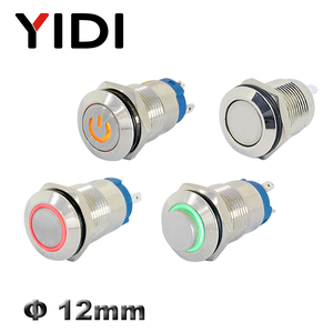 12mm Brass Stainless Steel Metal Push Button Switch 1NO Momentary Latching Switch Power Symbol ON OFF 12V 220V LED Light Switch