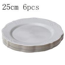 Круглые одноразовые тарелки вечерние Свадебные День рождения белые походные столовые приборы(6 шт