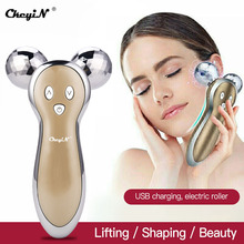 CkeyiN 3D Face Skin Lifting Machine Roller Massager Thin Facial Skin Tighten Pulse Micro-current Anti aging Wrinkle Removal multifunction 3d small face massager roller 360 rotate balls face lifting machine v face wrinkle removal roller massager cleaner