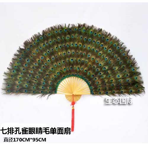 Павлиньи перья декоративные веера веер из перьев для украшения стен для гостиной китайский подарок домашний декор Прямая поставка - 3