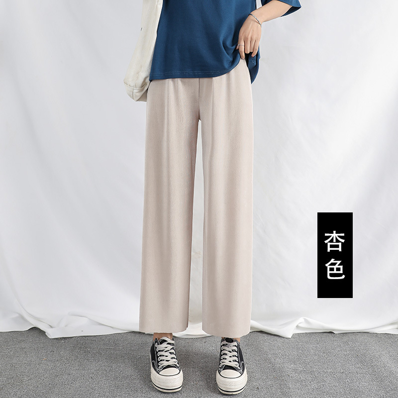 LXS22 Summer Wide Leg Ice Silk Drape Is Thin And Casual Straight Trousers