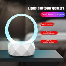 Portable Mini Rechargeable MP3 Player LED Color Change Colorful Night Lights Wireless Bluetooth Stereo Speakers Birthday Gift
