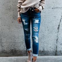 Женские облегающие джинсы с эффектом пуш ап белые винтажные