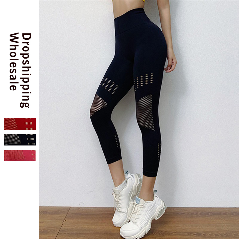 LAISIYI High Waisted Leggings Women Plus Size Solid Polyester Casual Fitness Pants Breathable Stretch Mesh Legging For Women Gym