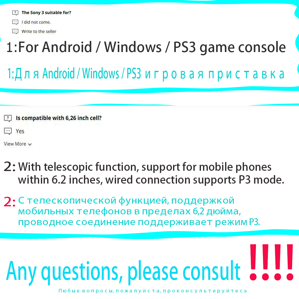 IPEGA Wireless Gamepad with Bluetooth and Extended Phone Holder for Android TV Box/Smart TV/PC